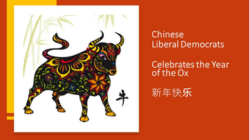 Year of the Ox CLD image